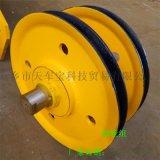 卷扬机导向轮 16t吊钩滑轮组 铸钢滑轮组 可定制