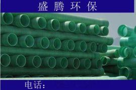 玻璃钢穿线管厂@无锡玻璃钢穿线管@玻璃钢穿线管厂家