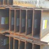 供應q345dH型鋼  高強度耐低溫