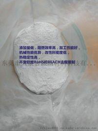 PP阻燃剂无卤V0加25份过750 低烟无毒