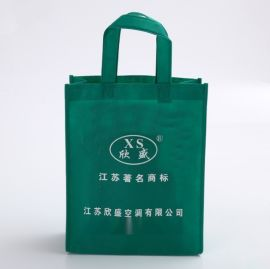 无纺布袋定做 机构培训环保宣传袋手提袋印刷LOGO