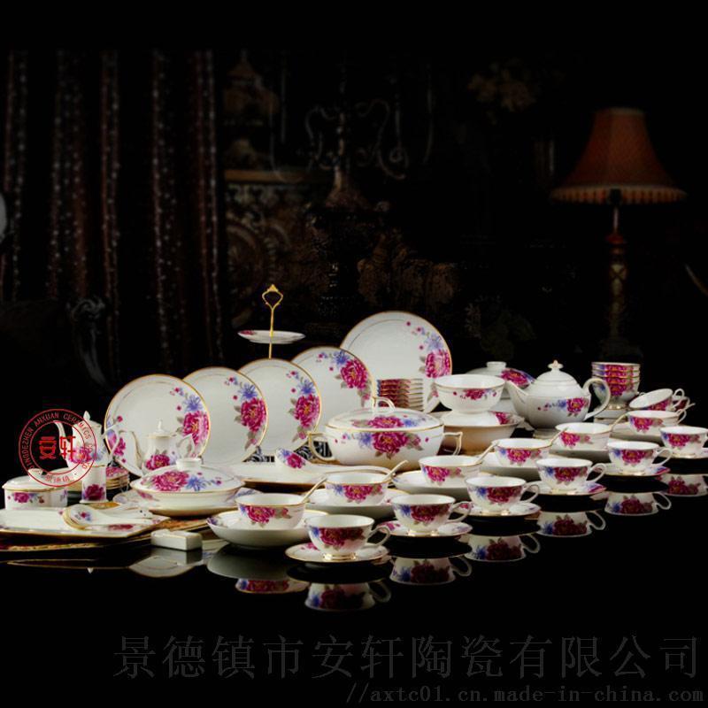 陶瓷餐具生产厂家,瓷器餐具定做