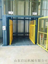 黄冈市宣城市导轨液压升降货梯供应商启运升降机厂家