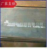 NM360耐磨板 NM400耐磨鋼板 無錫現貨