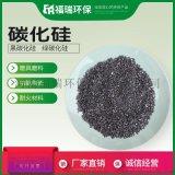 黑碳化硅绿碳化硅生产厂家 抛光研磨碳化硅磨料