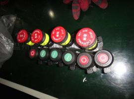 BAD8050-1防爆按钮