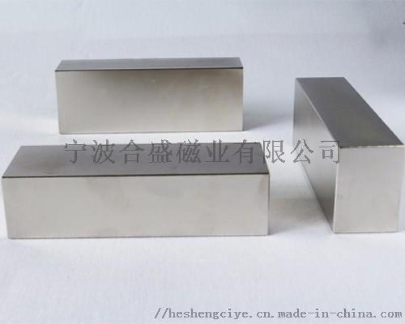 N38方块烧结钕铁硼永磁磁铁