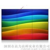 49寸1.8mmLG超窄邊拼接屏監控會議電視牆