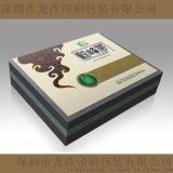 专业生产礼品盒精装盒酒盒一站式印刷定制