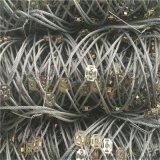 邊坡鋼絲防護網-邊坡鋼絲繩防護網-邊坡鋼絲防護網廠