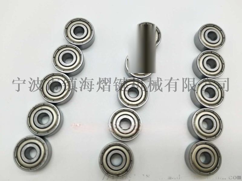 打磨機手柄轉子電動工具625ZZ