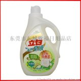 湛江洗衣液廠家供應優質立白洗衣液批發低價貨源