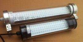 LED防水机床灯 数控机床加工中心照明灯