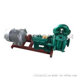 厂家供应压滤机专用泵 泥浆泵 砂浆泵