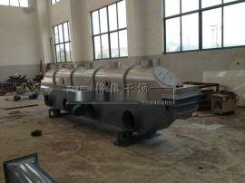 结晶山梨醇直线振动流化床干燥机