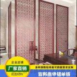 木纹铝屏风 造型铝窗花 铝栅格北京铝单板厂家订制