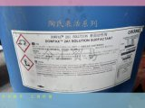 陶氏低泡表面活性剂CF-21