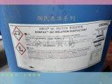 陶氏低泡表面活性劑CF-21