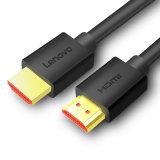 HDMI高清线 2.0版本