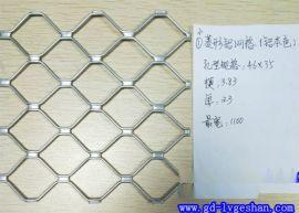 北京铝板网 金属铝网吊顶 外墙 碳铝板网定制