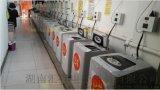 湖北恩施學校自助式投幣刷卡洗衣機