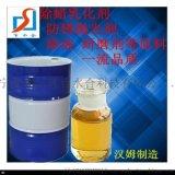 研磨抛光剂原料异丙醇酰胺6508