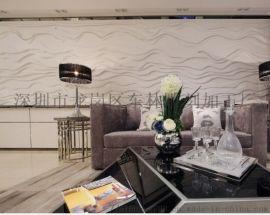 波浪板厂家专业定制简易安装新型墙面装饰板材波浪板