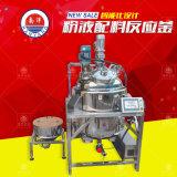 广州南洋自动称重粉液配料反应釜厂家