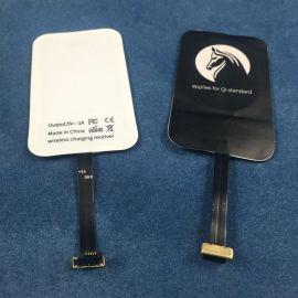 安桌苹果TYPE-C无线接收贴片