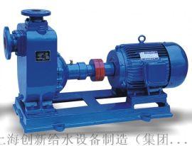 供应自吸式离心泵50ZX15-60清水自吸泵含吸程