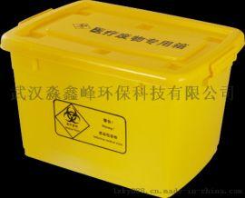 100L加厚加筋款医疗废物周转箱,箱体易抽取,轮子不掉落