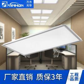 LED600*1200面板灯 LED吊装平板灯