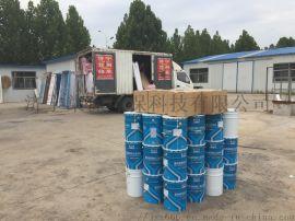 莱芜环氧富锌底漆防锈效果好厂家出售
