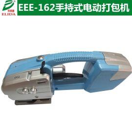广州免钢扣塑钢带结束机 佛山手持式电动打包机