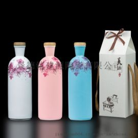 景德镇白酒瓶子厂家 1斤创意陶瓷酒瓶 半斤装定制