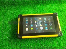 RFID工业7寸三防平板