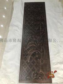 红古铜铝板雕刻屏风、给人以质感重高雅古朴的装饰效果