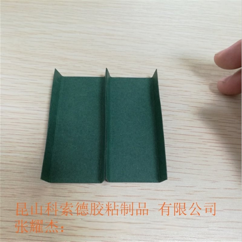 合肥阻燃青稞纸、单面胶青稞纸冲型、青稞纸用途