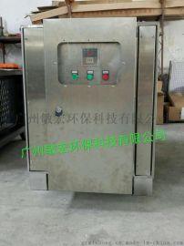 广州天河龙洞美食街餐饮废气处理设备
