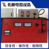 供应高频电镀电源厂家制造销售服务商