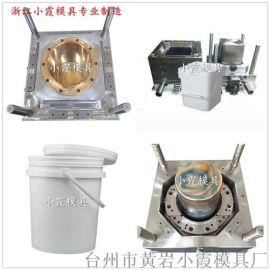 17L食品桶塑胶模具17L密封桶塑胶模具