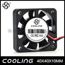 深圳酷宁4010逆变器加湿器直流散热风扇 厂家直销