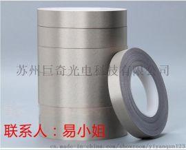 蘇州巨奇導電布膠帶0.12T遮罩材料
