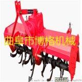 博格BG--125 旋耕机