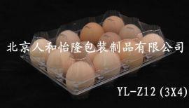 12枚中号鸡蛋盒