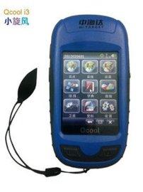 中海达米级GPS面积测量仪