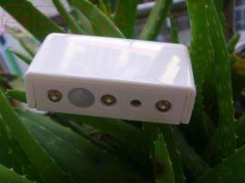 超薄人体感应门锁灯(C15F-1)