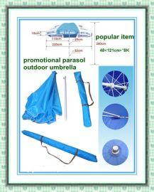 48寸沙滩伞广告促销伞