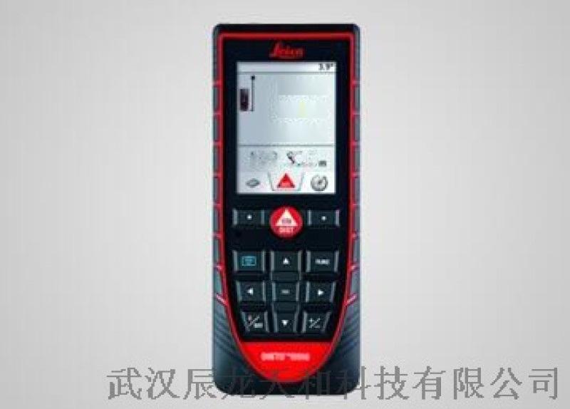 湖北武汉D510手持激光测距仪