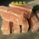 巖屋專用鹽磚 喜馬拉雅岩鹽